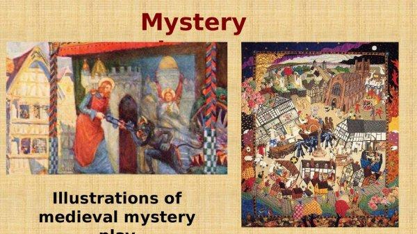 Medieval theatre - презентация онлайн