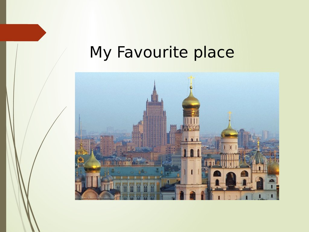 My Favourite Place Moscow