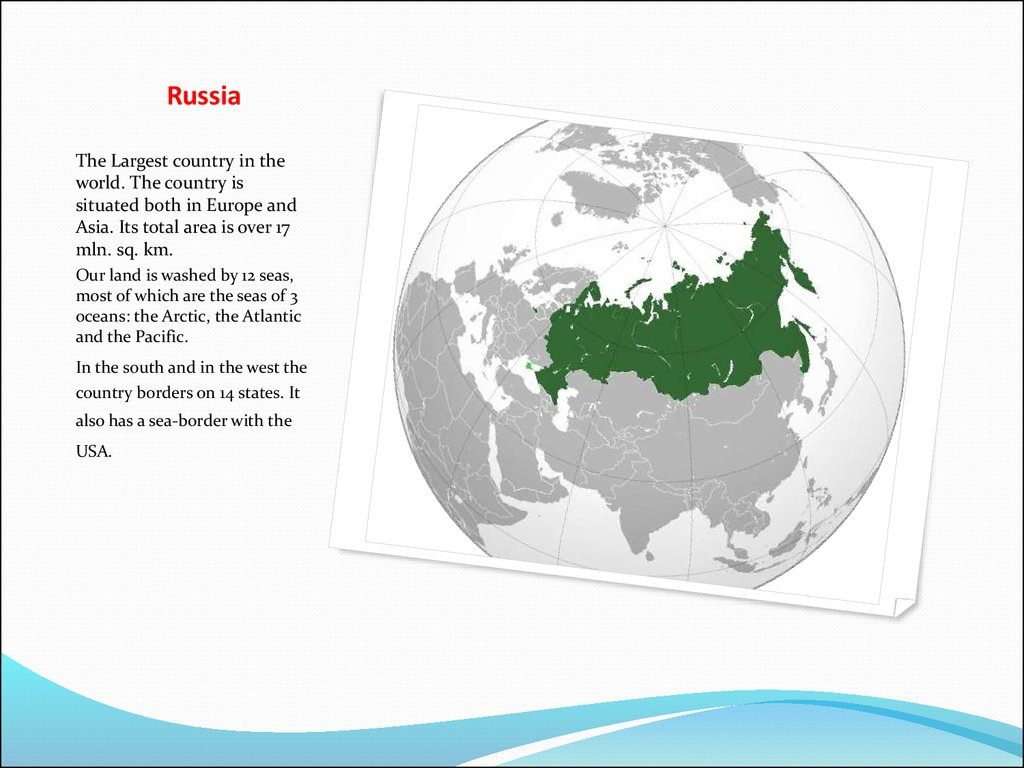 Seas Federation Russian