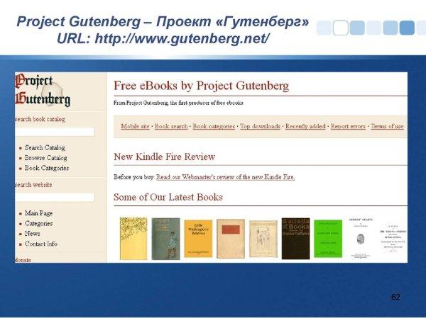 pga authors nz project gutenberg australia - HD1024×768