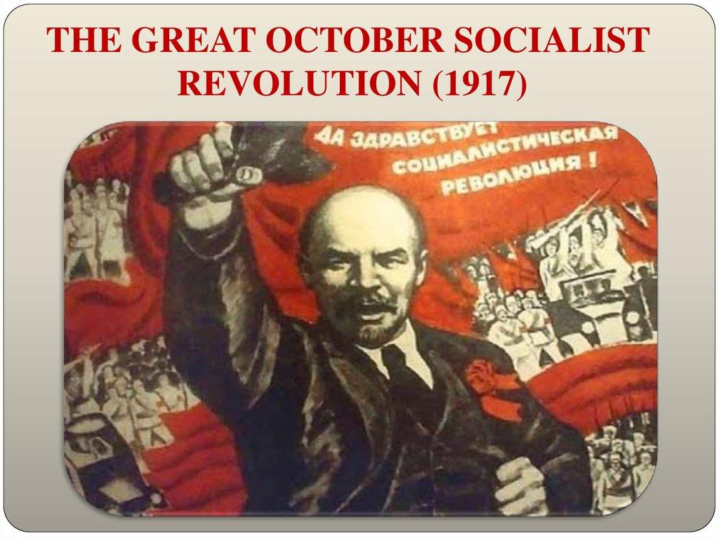 The Great October Socialist Revolution 1917