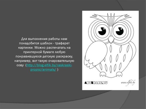 Аппликация из скрученных салфеток (технология) - online ...