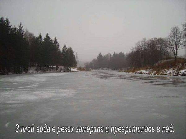 Зима. Составление рассказа по опорным картинкам ...