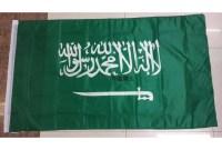 Gambar Lambang Negara Arab Saudi