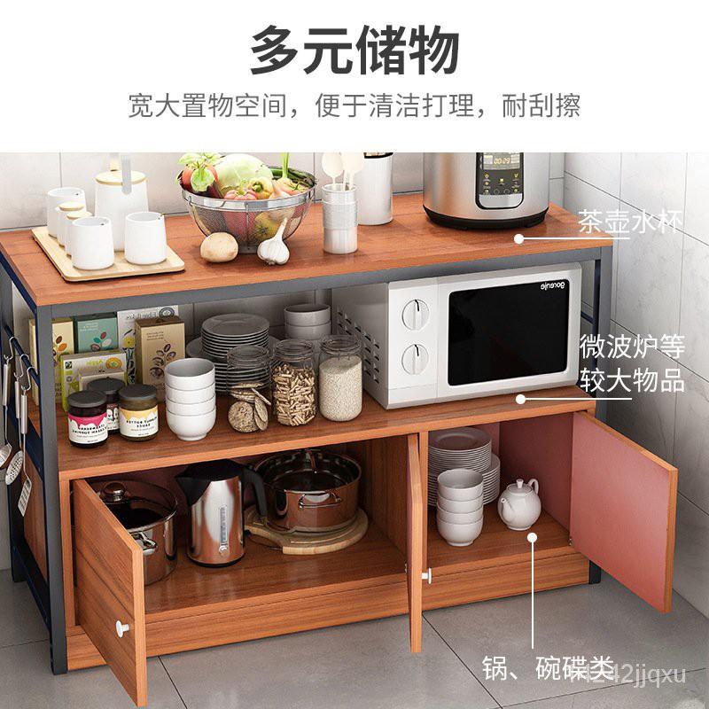 kitchen storage rack cutting table cupboard cabinet storage cabinet stove rack floor multi layer microwave oven shelf di ราคาท ด ท ส ด