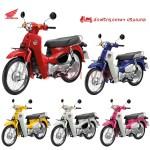 Honda Super Cub 2020 All New Dream 110 Supercub Shopee Thailand