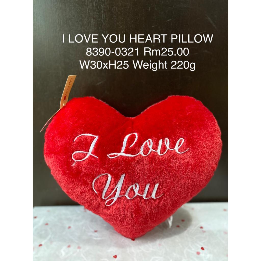 ready stock i love you heart pillow