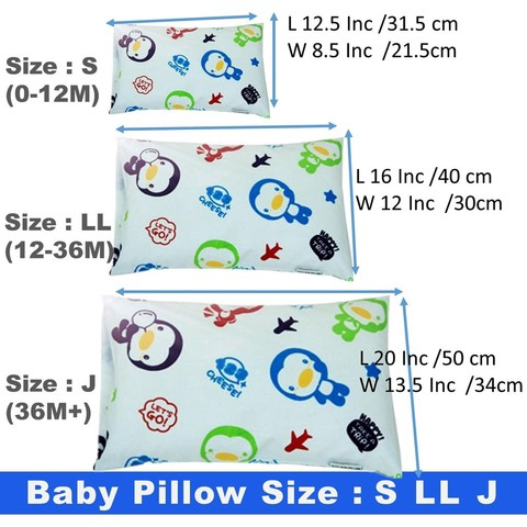 https www youbeli com ready stock puku baby pillow with case 28size3a 2f ll 2fj 29 p 2791557 html stores 4435