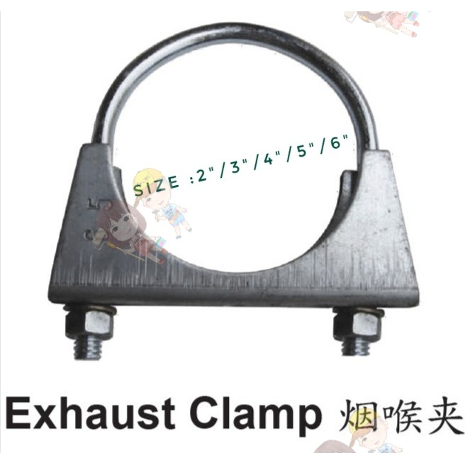 local exhaust pipe clamp clip size 2 3 4 5 6