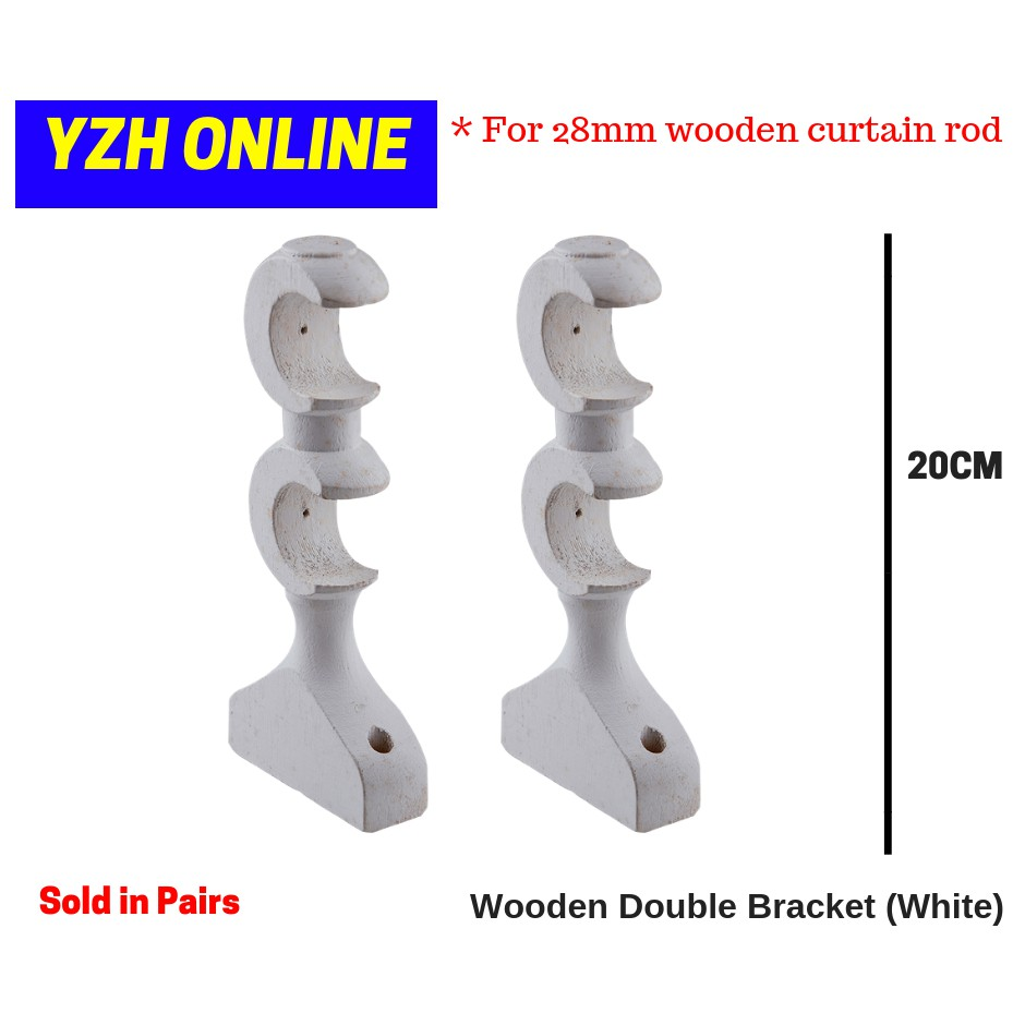 wooden double bracket for 28mm curtain rod multi colour