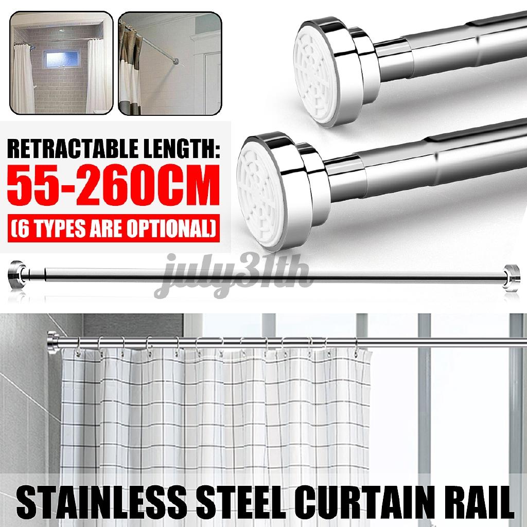good quality pureland extendable telescopic shower curtain pole 50 260cm pole rod bath window