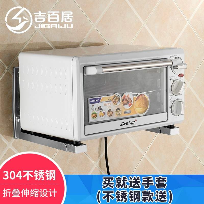 the spot microwave oven rack wall mounted kitchen 304 stainless steel bracket hanging on the wall