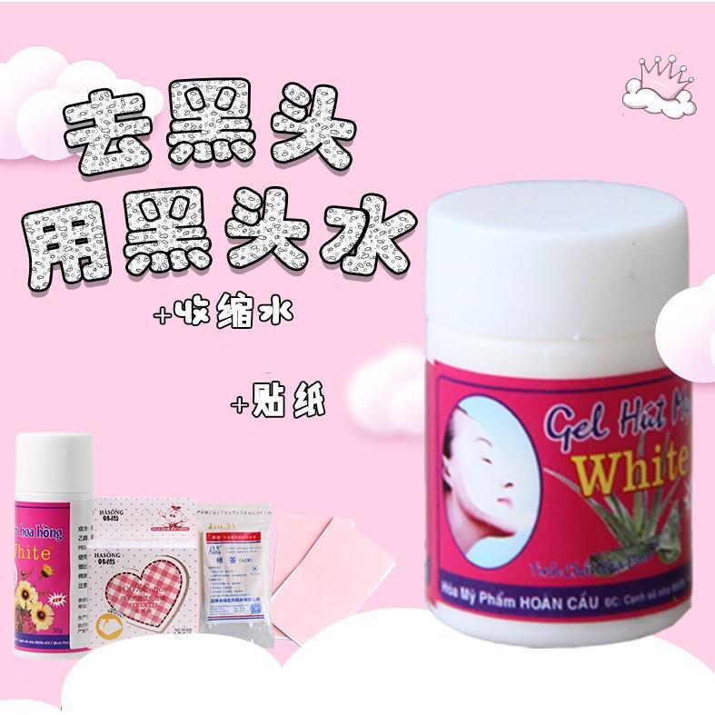 泰國 White 去黑頭 蘆薈膠 除粉刺 新包裝 收縮水 收斂水 清潔 22g 去黑頭 拔粉刺 | 蝦皮購物