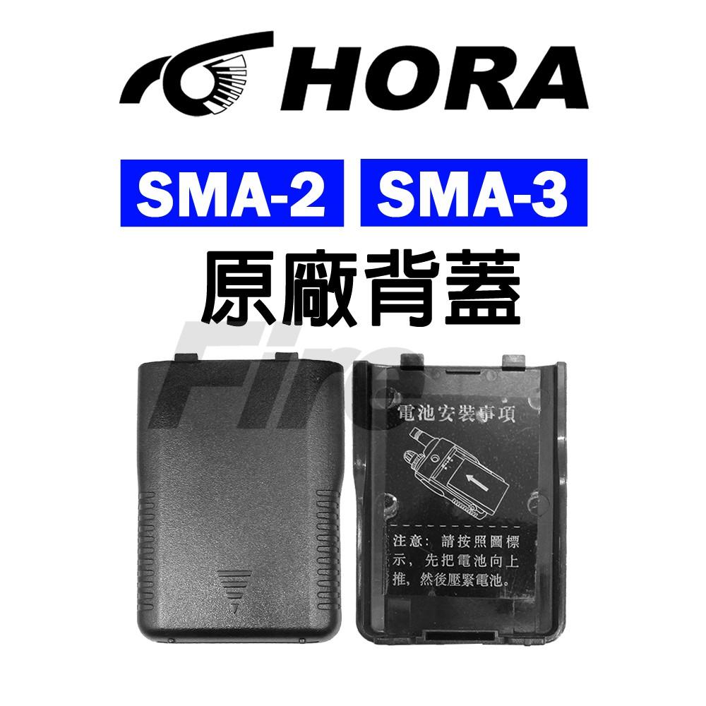HORA 無線電對講機-團購與PTT推薦-2020年8月 飛比價格