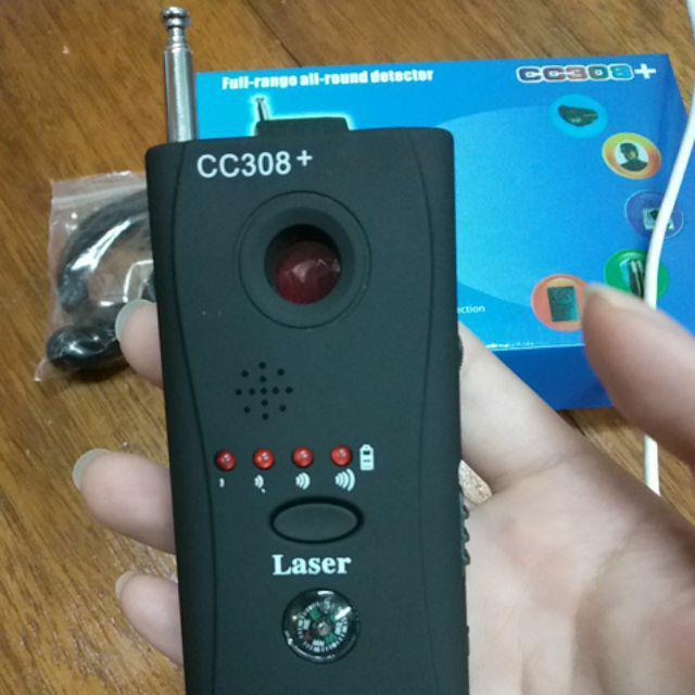【3C博士】【A001】防竊聽 防偷拍 針孔偵測機 反監聽 偵測鏡頭 反偷拍偵測器 反竊聽 信號探測器防針孔CC308 ...