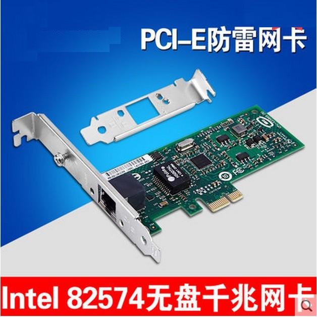 intel 82574晶片 PCI-E 網卡 網路卡 1000M GB LAN 1Gb PCIE Win10 | 蝦皮購物