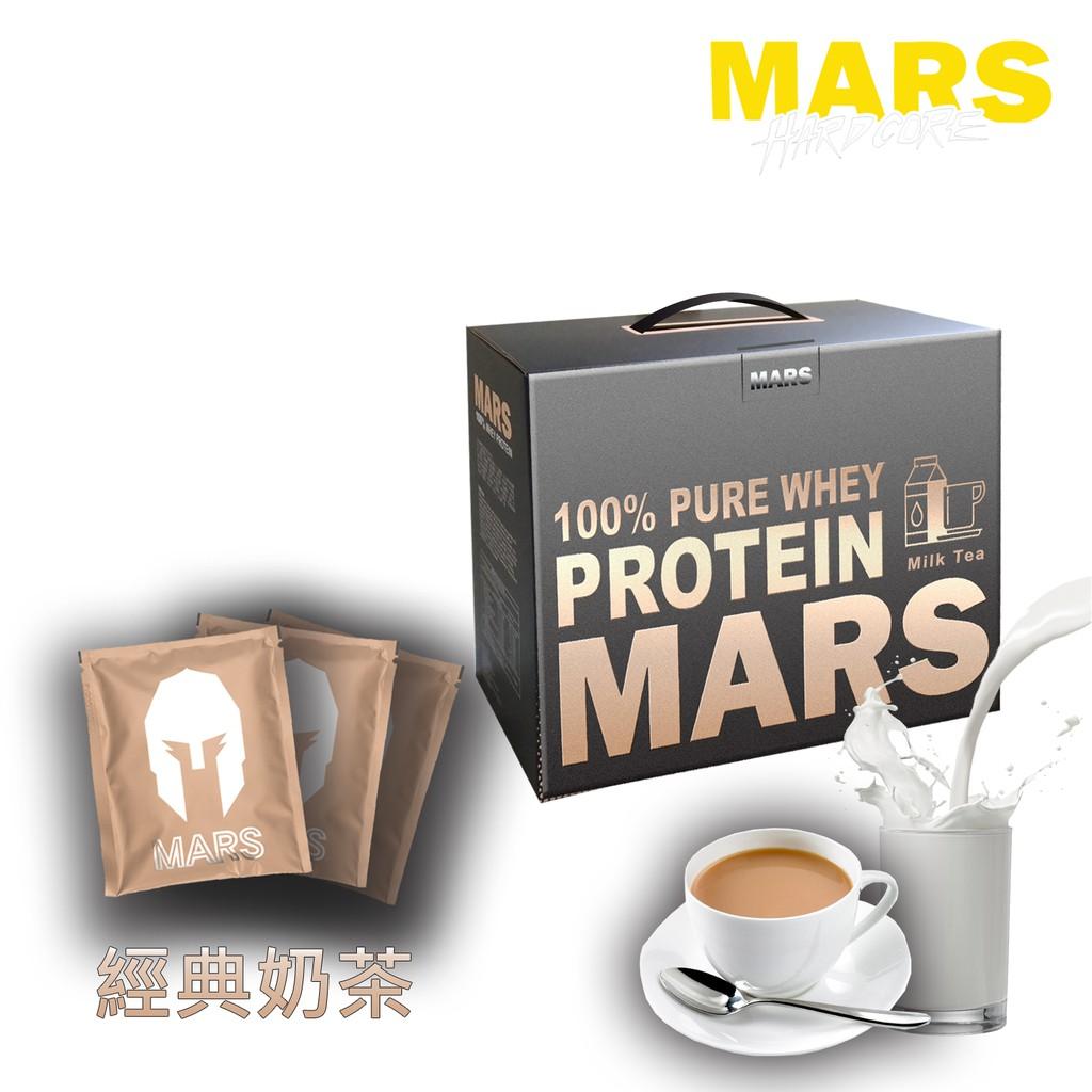 戰神Mars 低脂乳清 乳清蛋白 奶茶口味 (超商寄送限一盒)   蝦皮購物