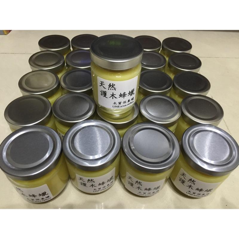 純天然蜂蠟護木油(無味100克裝) | 蝦皮購物