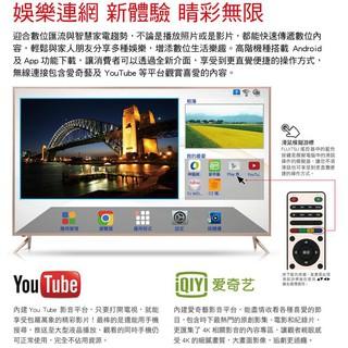 Fujitsu 富士通 V50T-1R 50吋 4K HDR 智慧聯網電視【送基本安裝】 | 蝦皮購物