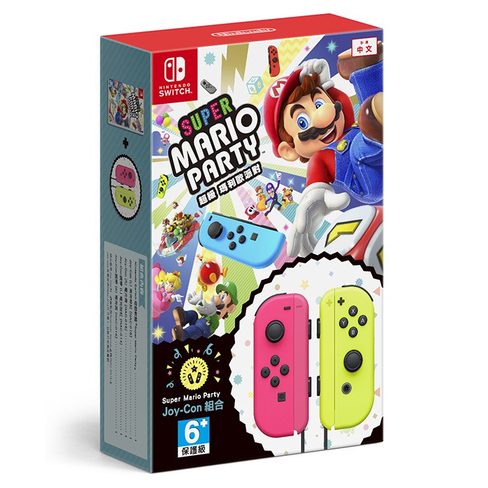Switch 超級瑪利歐派對 Joy-Con組合包 Nintendo 馬力歐 瑪利歐 馬莉歐 | 蝦皮購物
