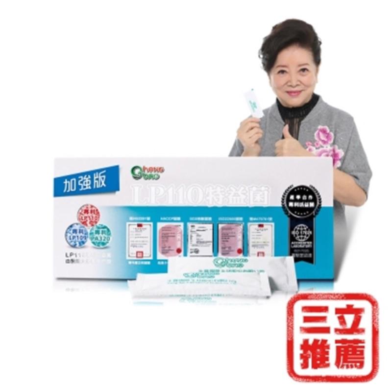 Lp110特益菌 益生菌 生寶國際生技 廣播電臺授權正品只有藍色包裝 三寶生技 | 蝦皮購物