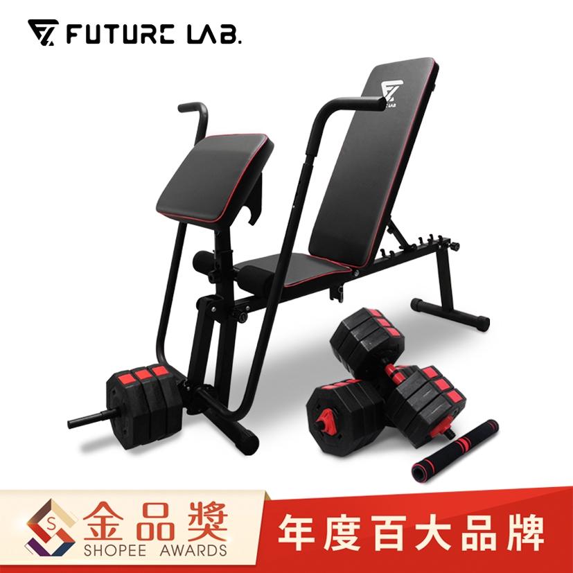 【未來實驗室】URBANFITNESS 城市健身組 36kg啞鈴組+健身椅 坐姿劃船 大腿延伸 臥推 肩推 劃船 | 蝦皮購物