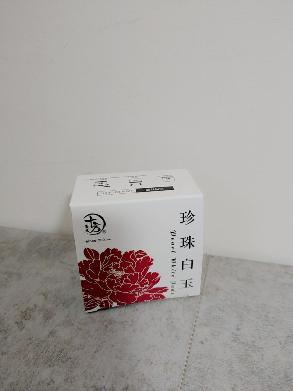 十方客棧 【珍珠白玉】嫩白調理洗面皂系列 細緻的觸感綿密的泡沫 體驗什麼是會說話的香皂-珍珠白玉 </p> </div><!-- .entry-content -->  </article><!-- #post-7857 -->  <nav class=