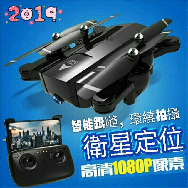 SG900-S 空拍機-找便宜與比價錢-2020年7月|飛比價格
