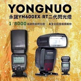 【布萊恩攝影器材出租】永諾 YN600EX-RT 閃光燈 For Canon 出租 5d 1d 5d4 5d3 | 蝦皮購物