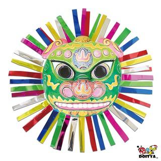 手作DIY材料包 新年舞獅面具 面具彩繪 | 蝦皮購物