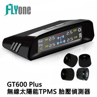 FLYone GT600 Plus 胎壓偵測器 胎外式 無線太陽能TPMS 彩色螢幕TN-400 胎內式 | 蝦皮購物