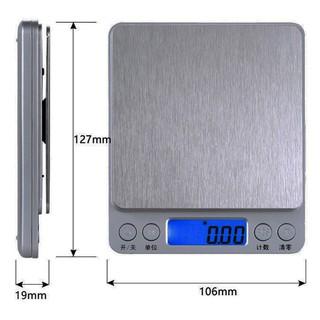 電子秤 廚房用 帶兩個托盤 精準電子秤 小物品 方便 加秤拖盤 重量 測量 飛鏢用品 飛鏢周邊 | 蝦皮購物