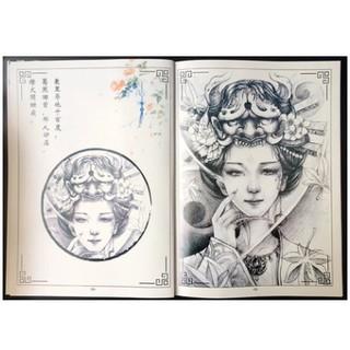 中國美藝伎 新款紋身書籍 藝妓手稿花旦美女圖案 刺青紋身手繪[悠品雜貨鋪]   蝦皮購物
