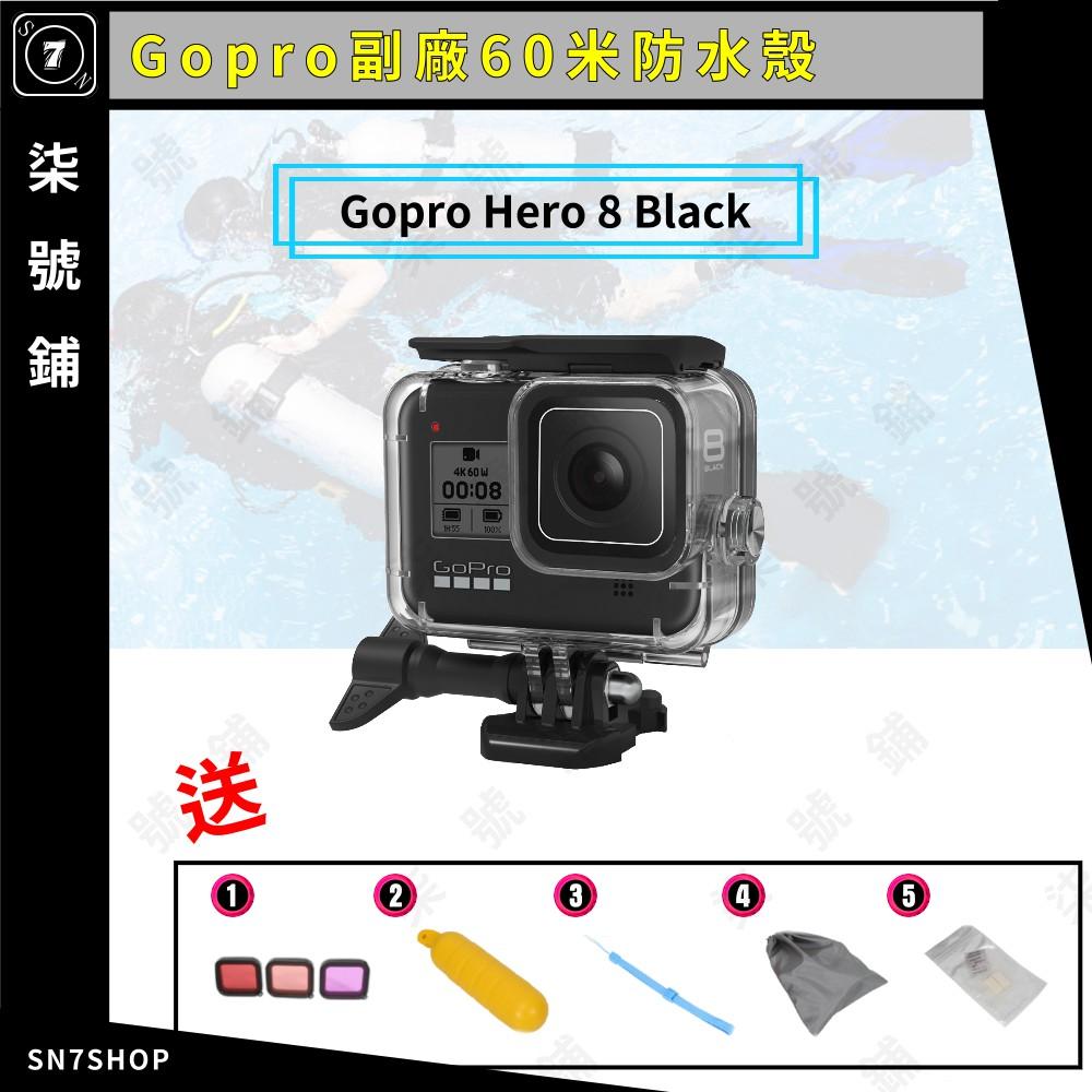 【快速發貨】【發票】最新款 Gopro Hero 8 Black 副廠 60米 防水殼 Gopro8防水殼   蝦皮購物