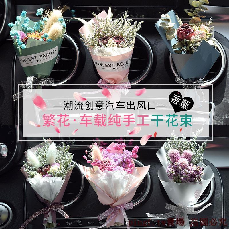 花の畫像について: 上香水花束