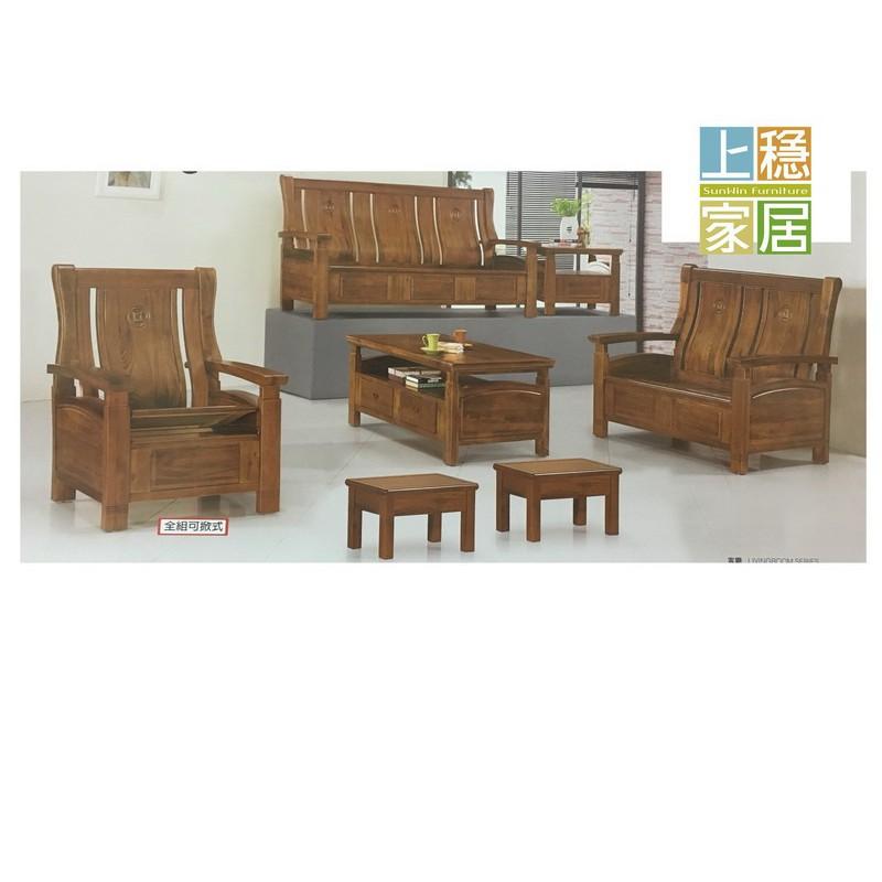 樟木組椅-團購與PTT推薦-2020年6月|飛比價格