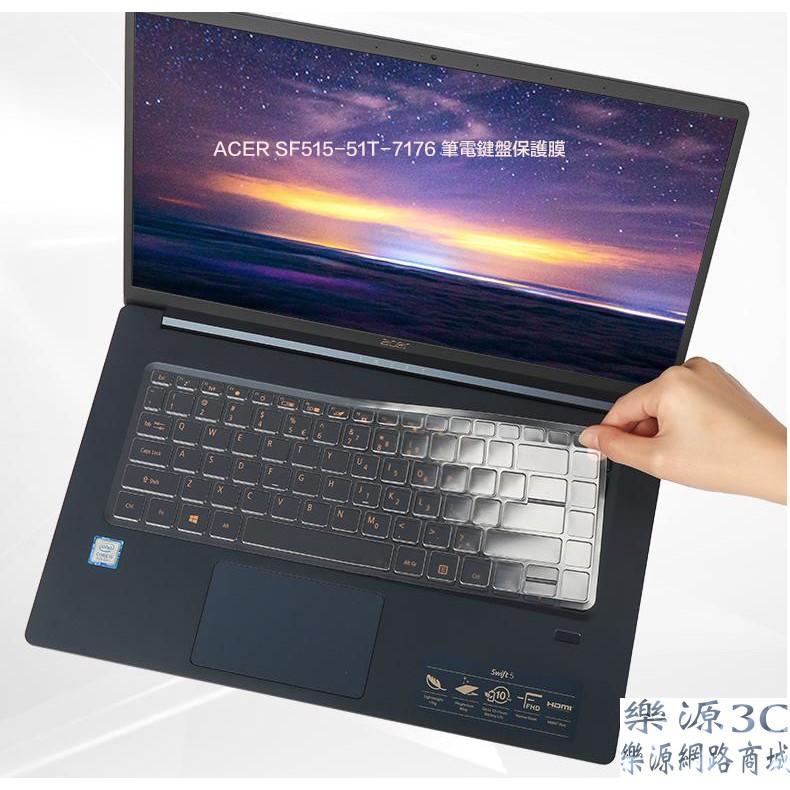 宏碁筆電鍵盤保護膜-團購與PTT推薦-2020年6月|飛比價格