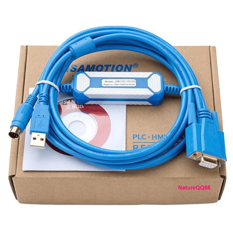 Rockwell 洛克威爾 AB PLC / SLC 全系列 USB-1761-1747-CP3 下載線 傳輸線   蝦皮購物