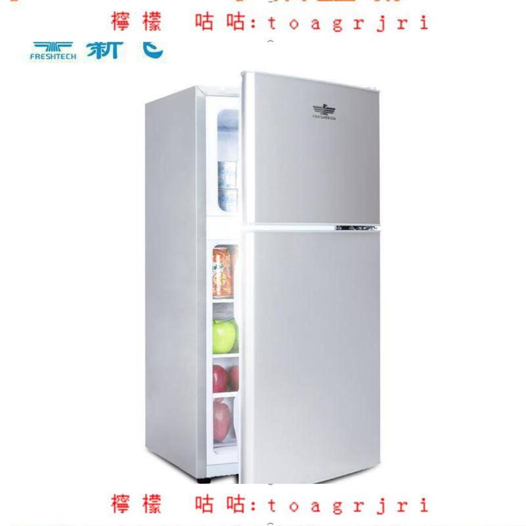 現貨現貨新飛單門雙門三門小冰箱家用冷藏冷凍宿舍辦公室節能小型迷你 | 蝦皮購物