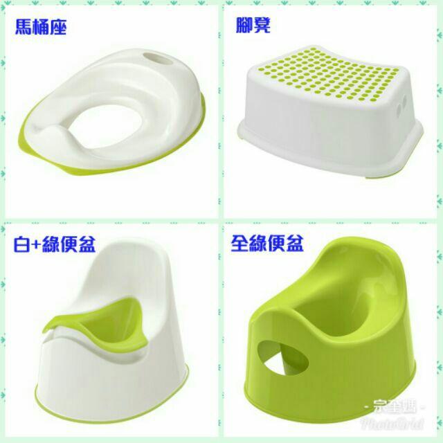 IKEA 兒童便盆 馬桶寶寶 LILLA 小馬桶 LOCKIG 馬桶座 小便盆 兒童安全腳凳 學習上廁所 底部防滑設計 | 蝦皮購物