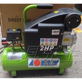 2hp空壓機 - 優惠推薦 - 2020年3月 |蝦皮購物臺灣
