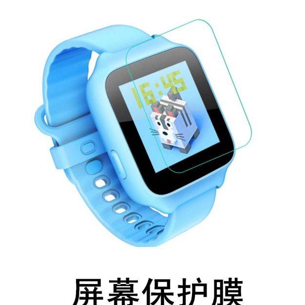 保貼魔王 米兔兒童電話手錶3//3C/Y1 鋼化軟膜 小米 小尋X1 彩屏版 | 蝦皮購物