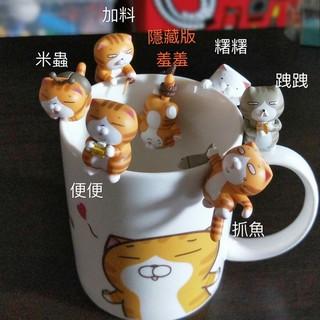 白爛貓 杯緣子 7-11 超商限定 貓咪 食玩 扭蛋 轉蛋 公仔 娃娃 人偶 集點 臭跩貓 | 蝦皮購物