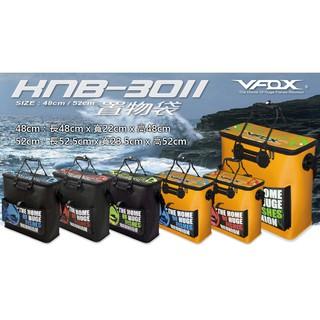 [新竹民揚釣具] 鉅灣 VFOX KNB-3011 置物袋 48cm / 52cm 多種配色 | 蝦皮購物