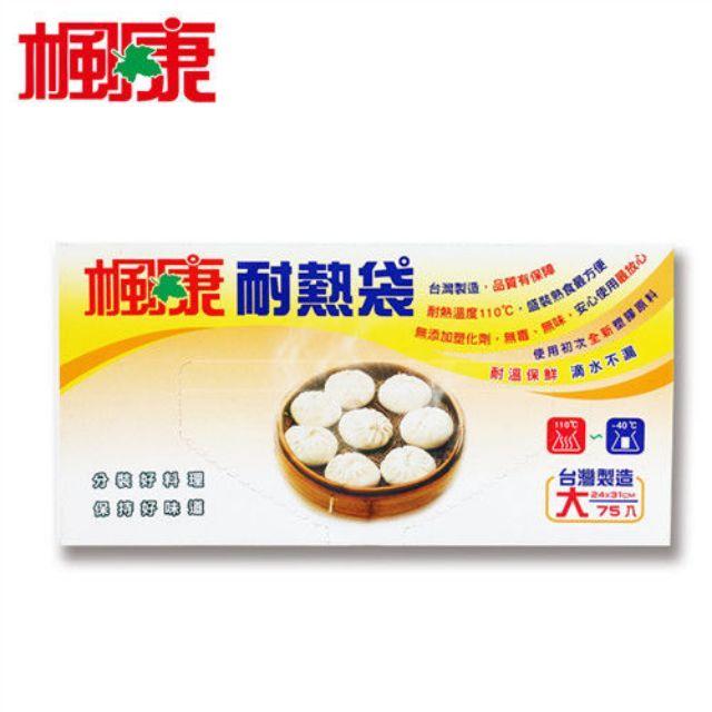 楓康 耐熱袋 (大)(中)(小)抽取式 楓康耐熱袋   蝦皮購物
