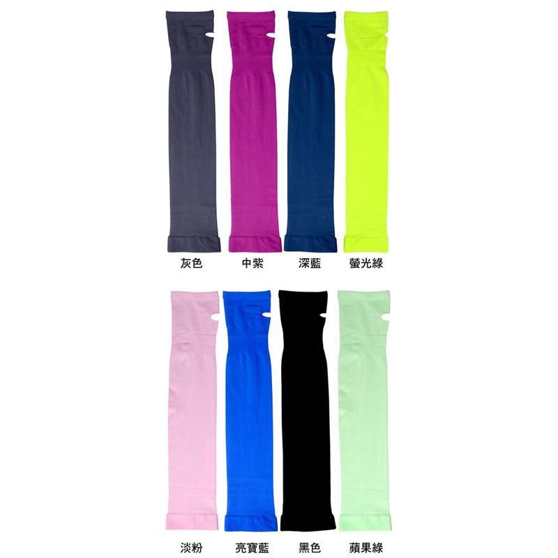 【LIGHT & DARK】MIT露指型涼感防曬袖套-抗UV(灰色) | 蝦皮購物