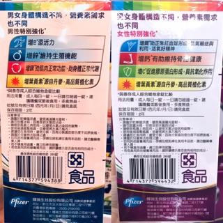 Costco好市多 Centrum 善存 男性/女性 綜合維他命 280粒/盒 vitamins   蝦皮購物