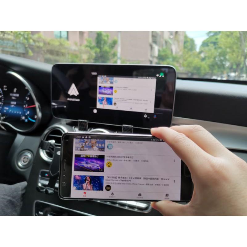 汽車鏡射功能 影像投射 Android Auto 導航 Youtube 福特 TOYOTA BENZ BMW 各廠牌導航 | 蝦皮購物