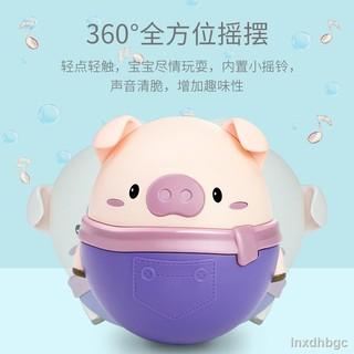 ⭐優質選品 歐孕不倒翁三0-1歲兒童早教玩具女3-6個月大號男寶寶禮物小豬擺件 | 蝦皮購物