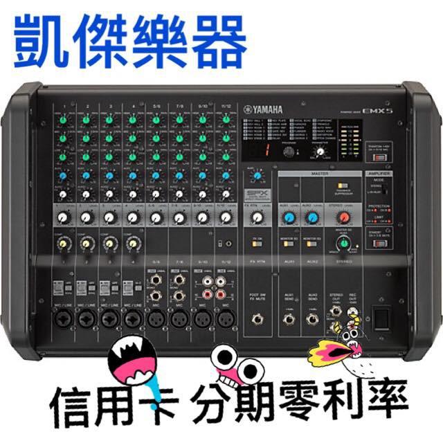 POWER MIXER 混音器-團購與PTT推薦-2020年6月|飛比價格